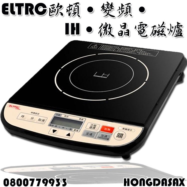 sanyo 三洋 变频式电磁炉 ic-75a 的价格比较结果