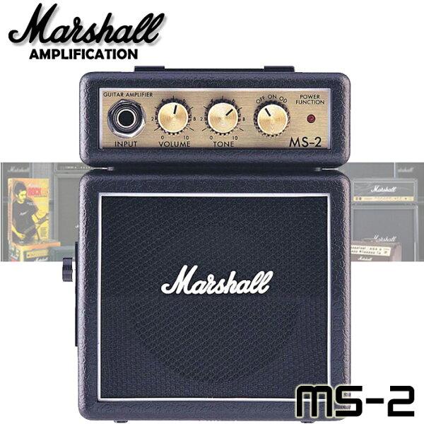 【非凡樂器】『Marshall MS-2 迷你電吉他音箱』【MS2/攜帶式音箱】