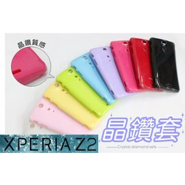 SONY XPERIA Z2 韓國晶鑽套 彩色TPU軟套 手機套 保護套