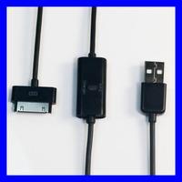 全2色 三星 Galaxy Tab P1000 USB數據傳輸線 samsung P1000充電傳輸線  1M  1428 ★迪飛亞DivelGood★款色最齊★價格最低★