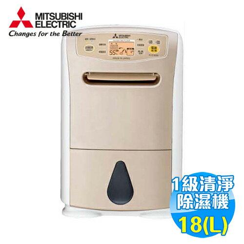 三菱 Mitsubishi 日本原裝 18公升 空氣清淨低噪音 除濕機 MJ-E180AK-TW