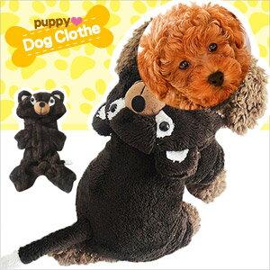 咖啡小熊四腳保暖寵物裝E118~A102^(寵物衣服寵物服裝寵物服飾店.毛小孩小狗衣服小貓