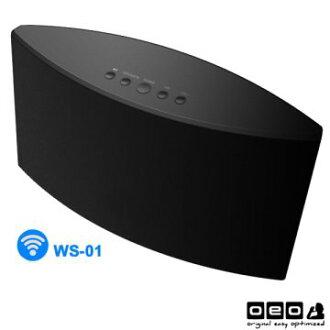 *╯新風尚潮流╭* OEO AirBeats HD WiFi 高音質 藍牙揚聲器 無線藍芽喇叭 WS-01