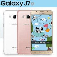 母親節禮物推薦Samsung Galaxy J7 2016 (J710)5.5吋雙卡手機