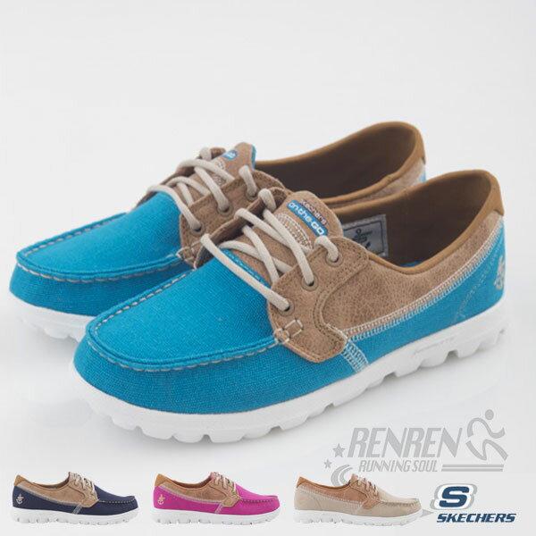 SKECHERS (女) 健走鞋 (天藍色) ON THE GO 2015新款