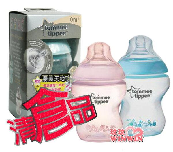 清倉品,下殺 ↘ 3折 ~ 湯美天地 TT-422519 母乳哺育PP防脹氣奶瓶260ML單支裝,粉、藍可選