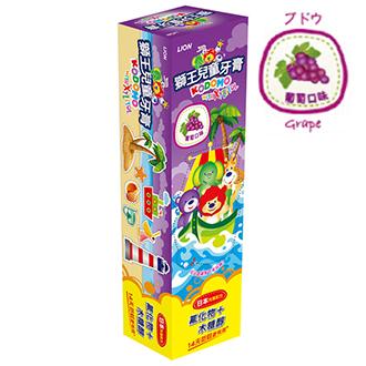 KODOMO Toothpaste for Kids Grape Flavor 45g