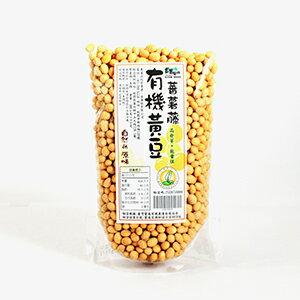 [蕃薯藤有機]非基因改造有機黃豆