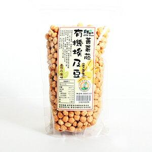 [蕃薯藤有機]有機雪蓮子(埃及豆)