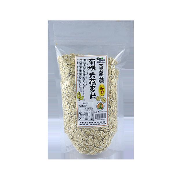 [蕃薯藤有機]有機大燕麥片(即食)
