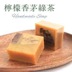 [蕃薯藤]檸檬香茅綠茶手工皂