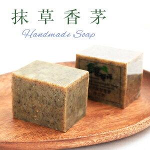 [蕃薯藤]抹草香茅手工皂