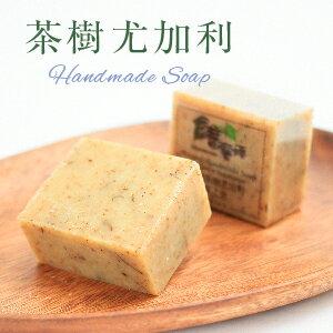 [蕃薯藤]茶樹尤加利手工皂