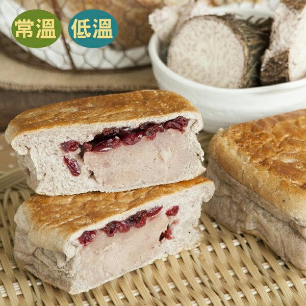 [蕃薯藤]芋頭麵包(T-W/C)芋頭麵包餡料是由自家製的新鮮芋頭製作而成,再搭上少許莓果,樸質的芋泥與微酸莓果是個讓人驚喜又不膩的風味,我們的芋頭麵包完全無添加人工芋頭香精,絕對是散發滿滿的天然的芋頭香!您一定要品嚐看看!