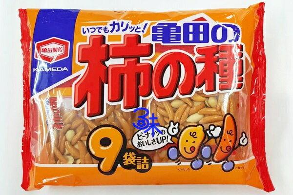 (日本) 龜田 9入 柿種 (龜田 柿種米果 ) 1 包265公克 特價 140 元  【4901313192467 】