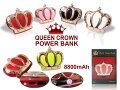 Promo Gadget dan Aksesoris Rakuten - new queen power bank queen crown