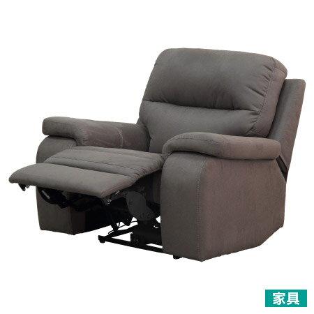 ◎布質1人用電動可躺沙發 REC1020 BR