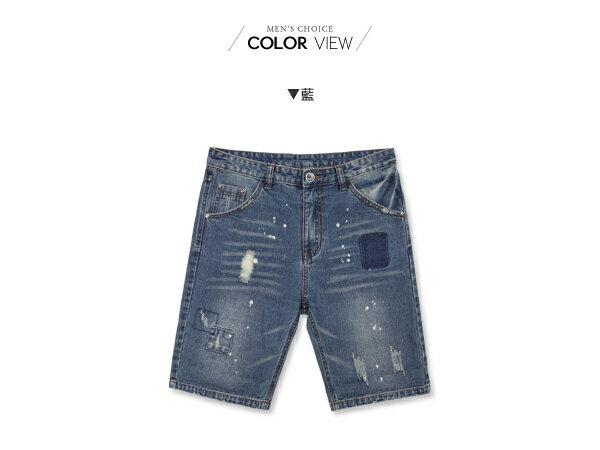 ☆BOY-2☆ 【NM1608】休閒潑漆刷色抓破牛仔褲短褲 1