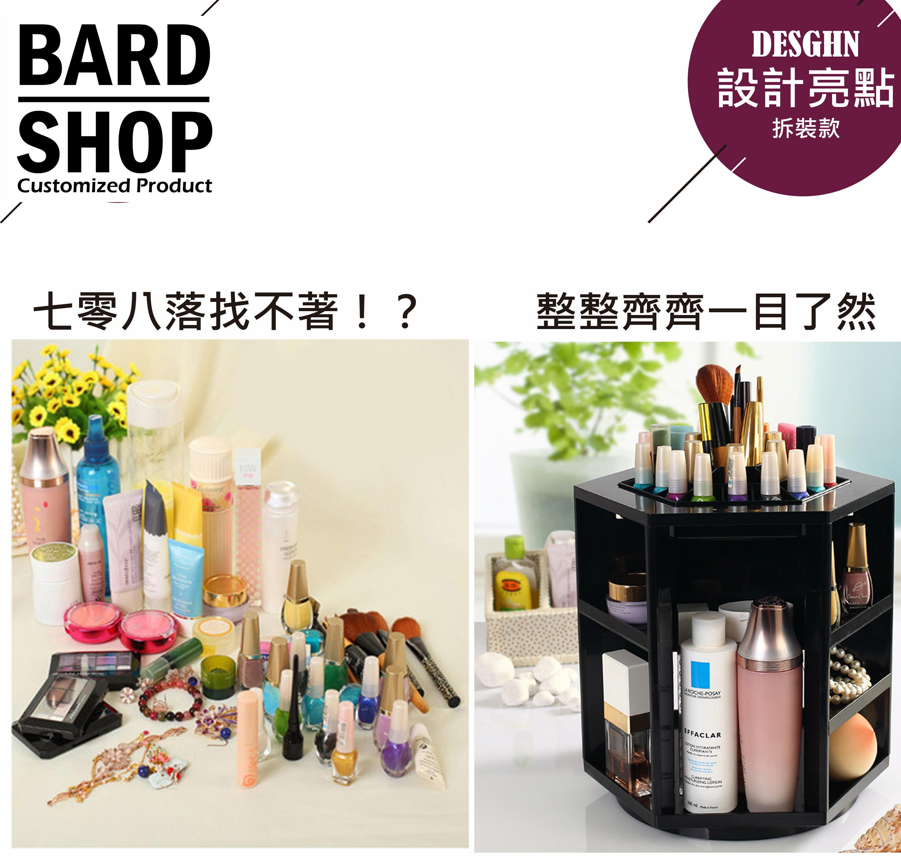 【BardShop甜心旋轉收納盒】時尚360度旋轉小巧大容量/收納/珠寶盒/分類/收納盒/化妝盒 4