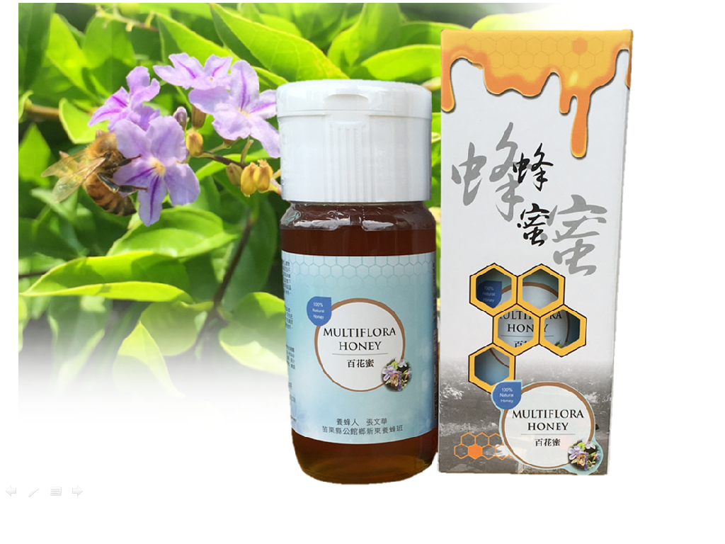 【萬烽養蜂場】國產百花蜂蜜 700g±1%-2016春蜜 0