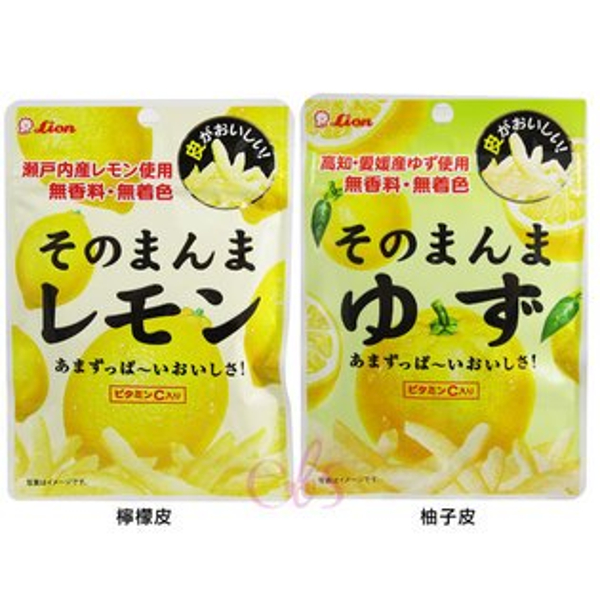 現貨~超夯 日本零食熱賣款-Lion 酸甜柚子皮 / 檸檬皮 25g  團購 ☆艾莉莎ELS☆