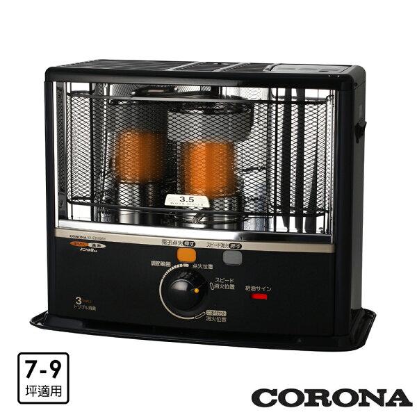 【日本CORONA】煤油暖爐豪華型 SX-E3514WY 『公司原廠貨』