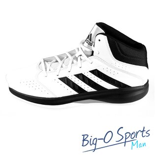 ADIDAS 愛迪達 ISOLATION 2 籃球鞋 男 C75914