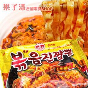 韓國不倒翁 金炒碼乾拌麵(單包) /泡麵 [KR284] - 限時優惠好康折扣