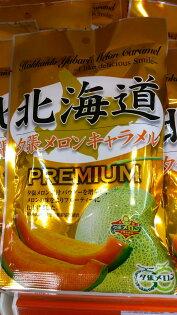 【王董的柑仔店】夕張哈密瓜糖果68g