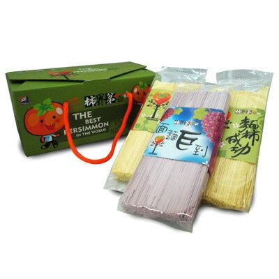 《好客-柿外桃園》天然水果麵條禮盒(300g/包,共3包)(免運商品)_A001005