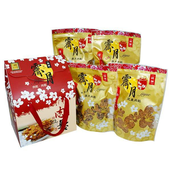 《台灣客家-霽月肉鬆》A023029肉鬆禮盒-原味肉鬆+海苔肉鬆+寶寶肉鬆+高纖肉鬆(300g/包)