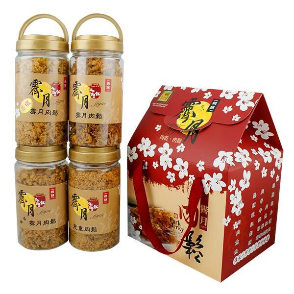 《台灣客家-霽月肉鬆》A023033肉鬆罐裝禮盒組-原味肉鬆+海苔肉鬆+高纖肉鬆(250g/罐)+寶寶肉鬆(300g/罐)