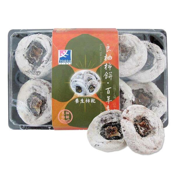 《好客-良柚柿餅》養生柿乾(約450g/盒),共四盒(免運費)