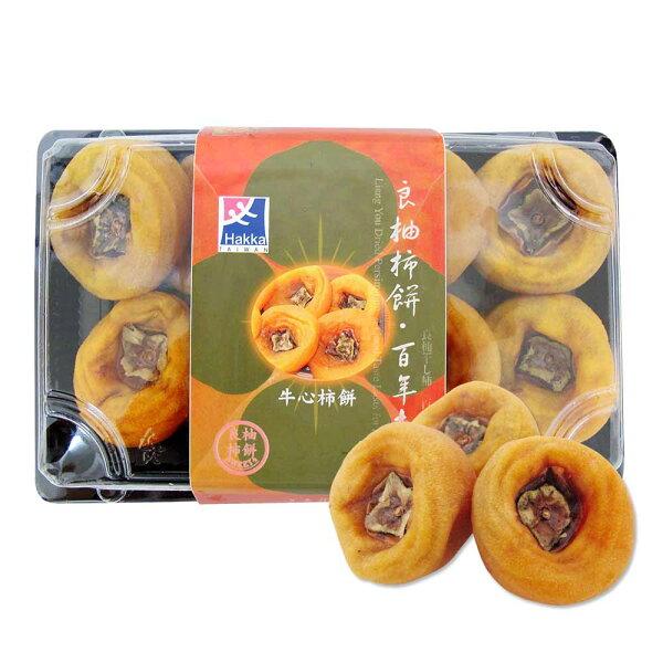 《好客-良柚柿餅》牛心柿餅(約450g/盒),共四盒(免運費)