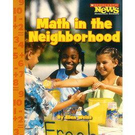 ◎Math in the Neighborhood(Scholastic)中年級適合