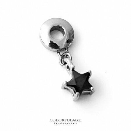 組合字母串珠手鍊 星星水鑽鋯石款鋼墜手環 柒彩年代【NT18】CHARMS 0