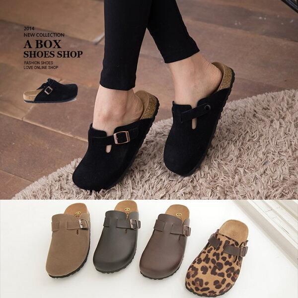 ★399免運★格子舖*【AP7325】就愛MIT台灣製casual高質感基本款皮革 懶人鞋