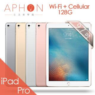 【Aphon生活美學館】Apple iPad Pro Wi-Fi+Cellular 128GB 9.7吋 平板電腦