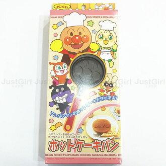 麵包超人 Anpanman BANDAI 臉型 鬆餅 烤盤 平底煎鍋 餐具 正版日本製造進口 * JustGirl *