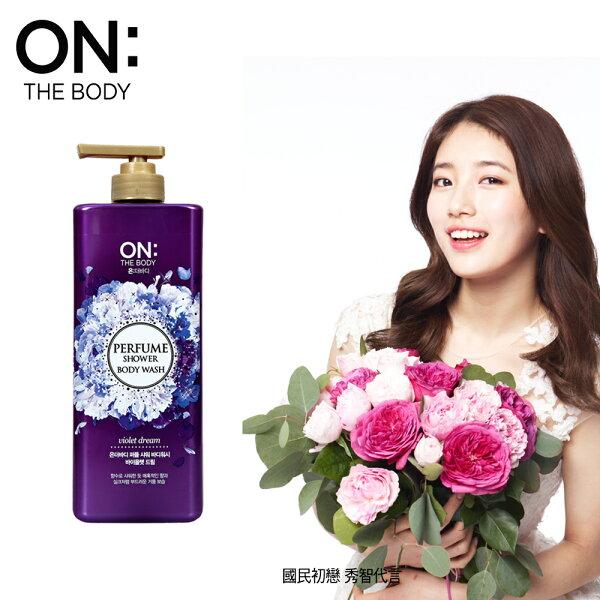【韓國ON THE BODY】夢幻紫羅蘭香水沐浴精900ML