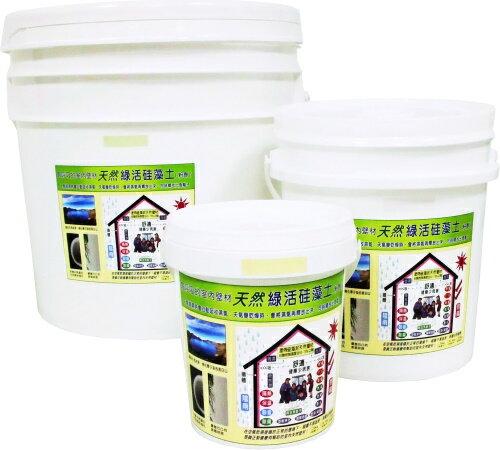 長白山天然綠活硅藻土(粉劑)3.5kg