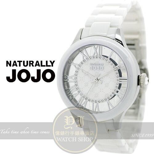 NATURALLY JOJO愛戀頻率鏤空陶瓷時尚腕錶-白/38mm JO96798-81F原廠公司貨