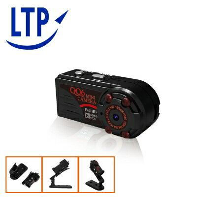 【純米小舖】LTP 極限迷你微型攝影行車紀錄器