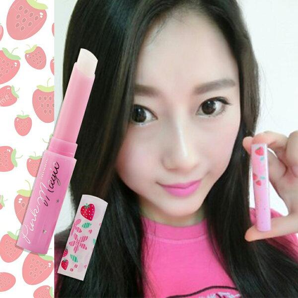 【現貨供應最低價】泰國 Mistine 小草莓變色護唇膏 1.7g IF0145