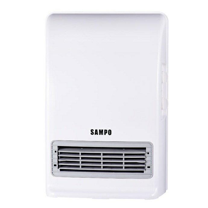 SAMPO 聲寶可壁掛陶瓷防潑水電暖器 HX~FN12P ~浴室  臥房兩用 ,兩種需求一