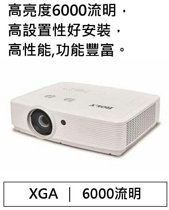 AviewS-ROLY RL-L6100X投影機/6000流明/XGA/送HDMI線 0