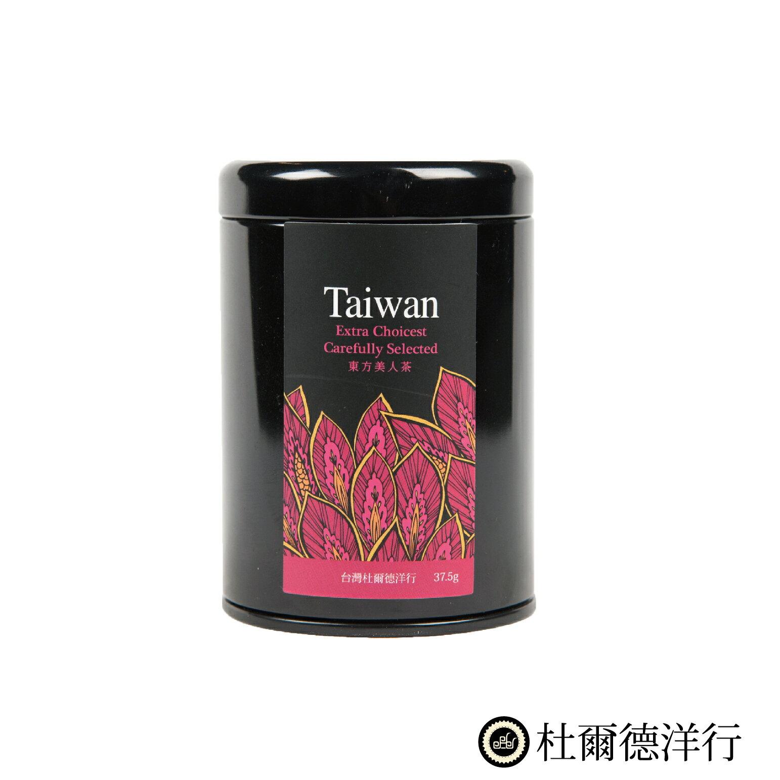 【杜爾德洋行 Dodd Tea】嚴選東方美人茶37.5g 0