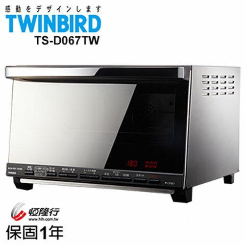 日本 TWINBIRD TS-D067TW 油切氣炸烤箱
