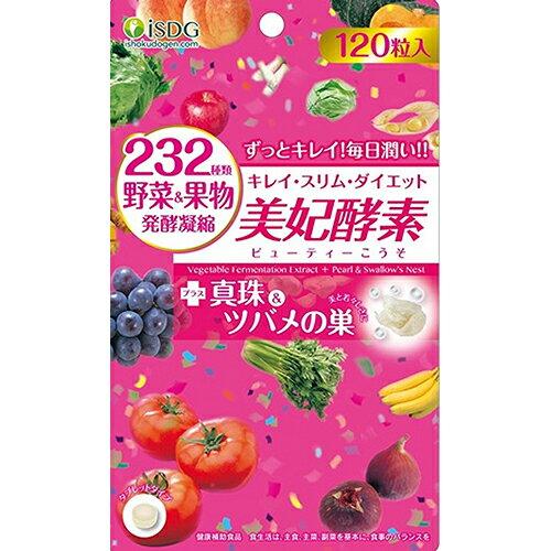 日本 ISDG 醫食同源美妃酵素 120粒