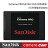 ★飆速每秒550MB★SanDisk Extreme PRO 480GB SATAIII SSD固態硬碟 - 限時優惠好康折扣